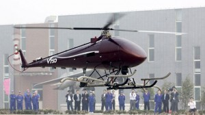 China's Largest Unmanned Helicopter Maiden Flight