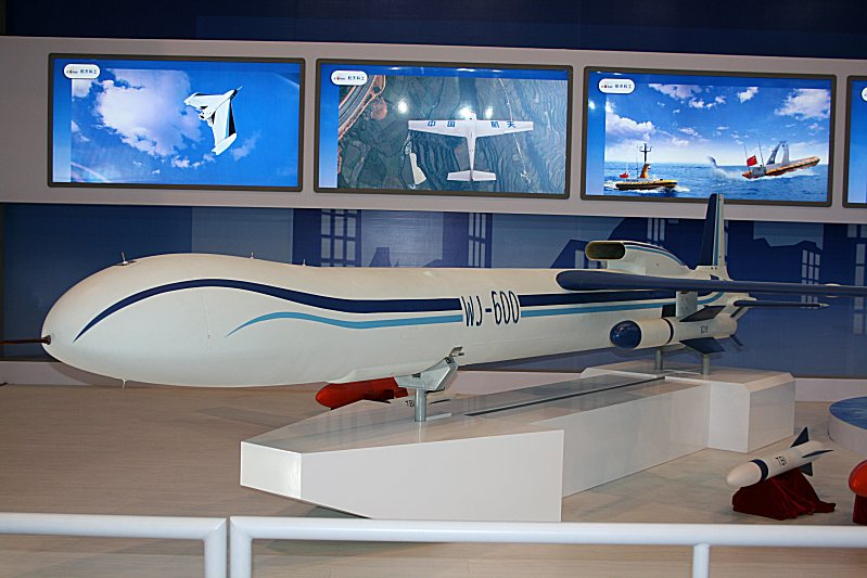 Advanced Unmanned Aircraft Debut in Beijing