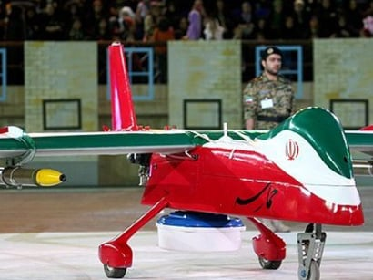 Iran unveils latest home-made UAV