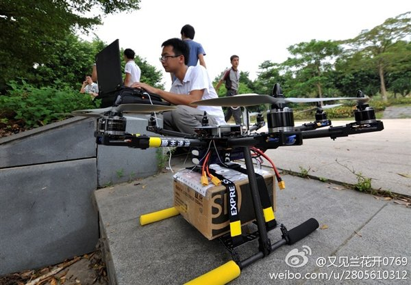weibo_drone_2